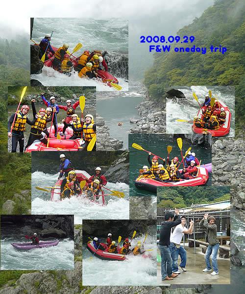 20080929oneday.jpg