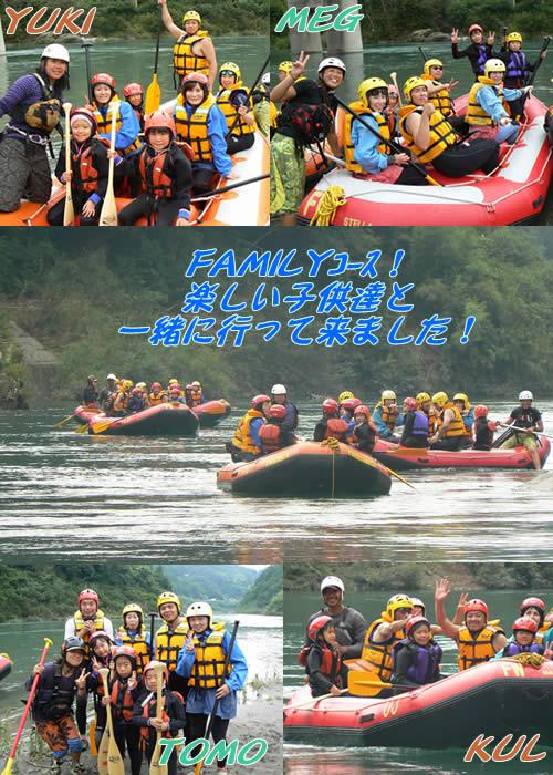 20090812family.jpg