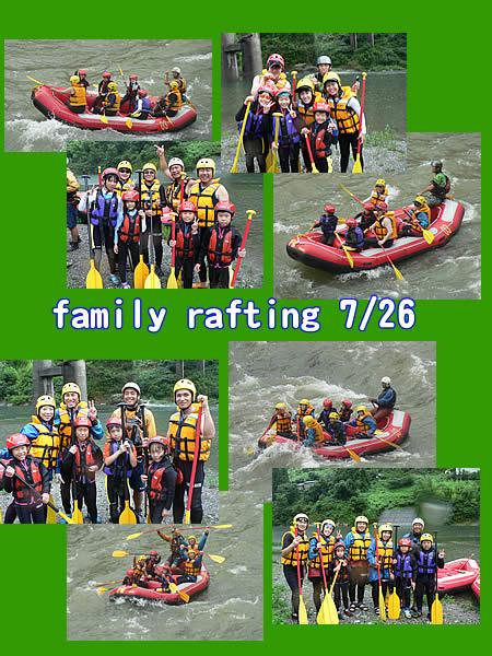 20090726family.jpg