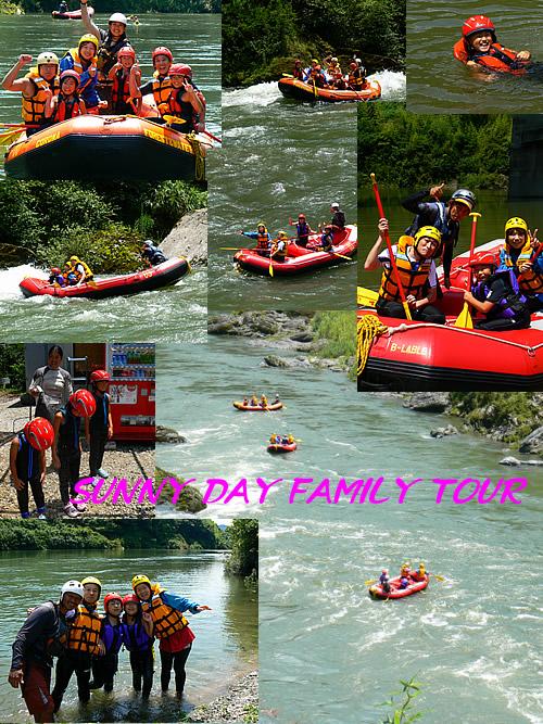 20090727family.jpg