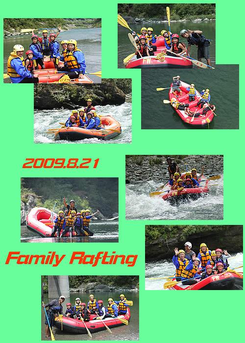20090821family.jpg