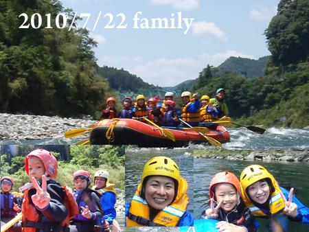 20100722family.jpg