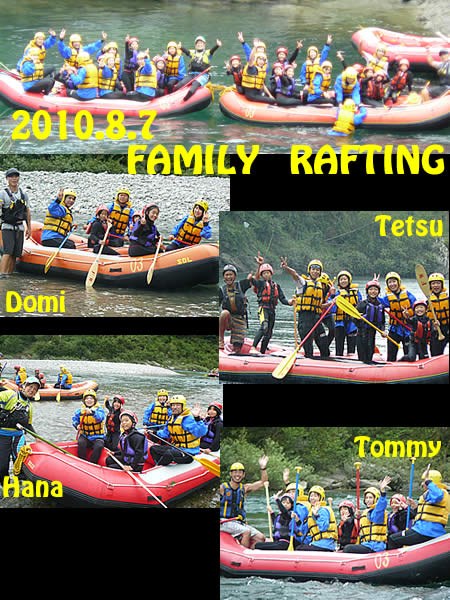 20100807family.jpg