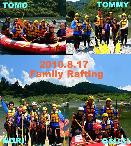20100817family.jpg