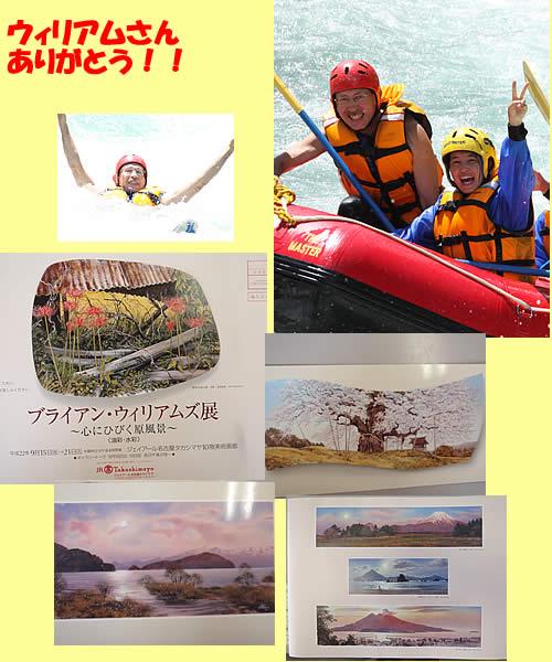 20100903絵画.jpg