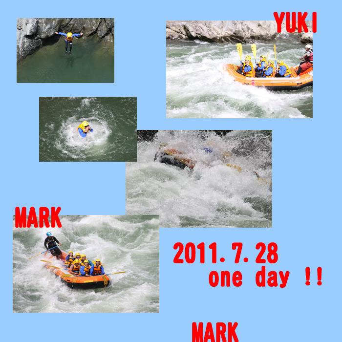 2011.07.28oneday.jpg