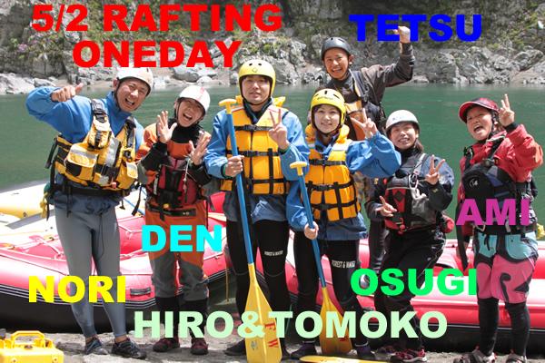 20110502oneday1.jpg