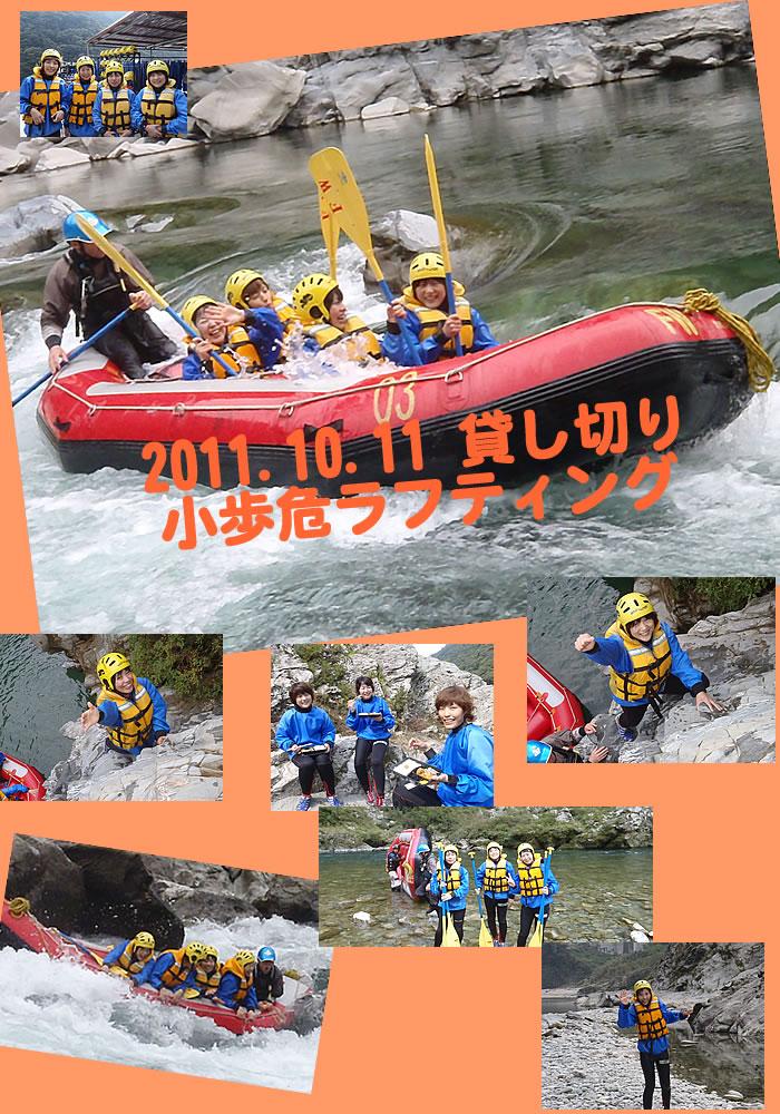 20111011one1.jpg