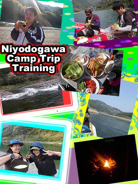 2011仁淀川キャンプ下見.jpg