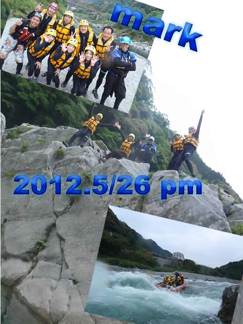 20120526pm.jpg