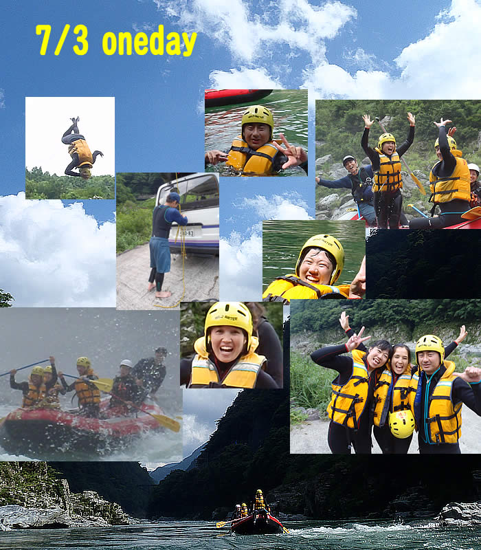 20120703oneday.jpg