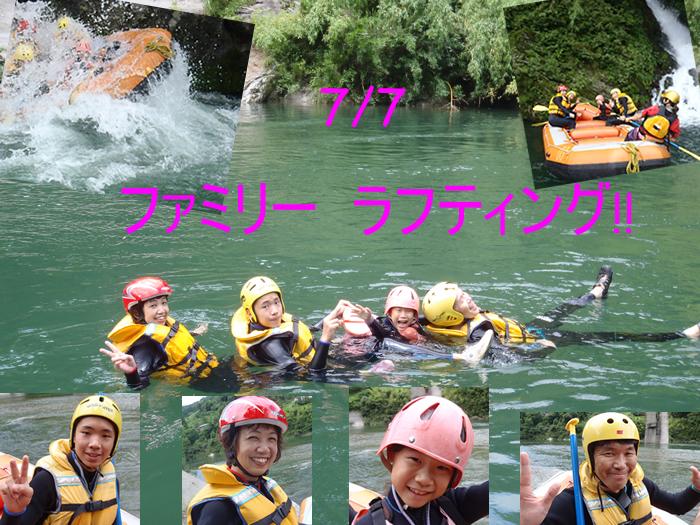 20120707fa.jpg