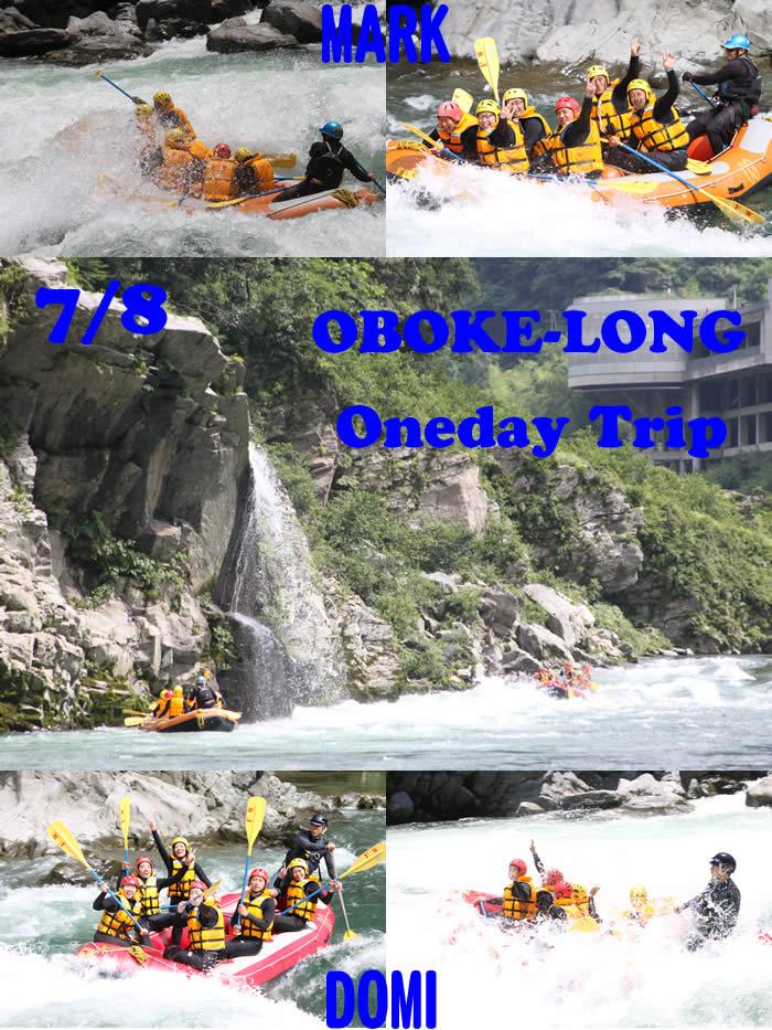 20120708oneday.jpg
