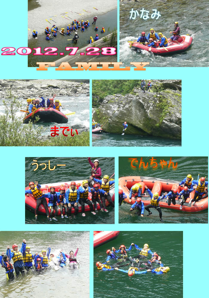 20120728FA.jpg