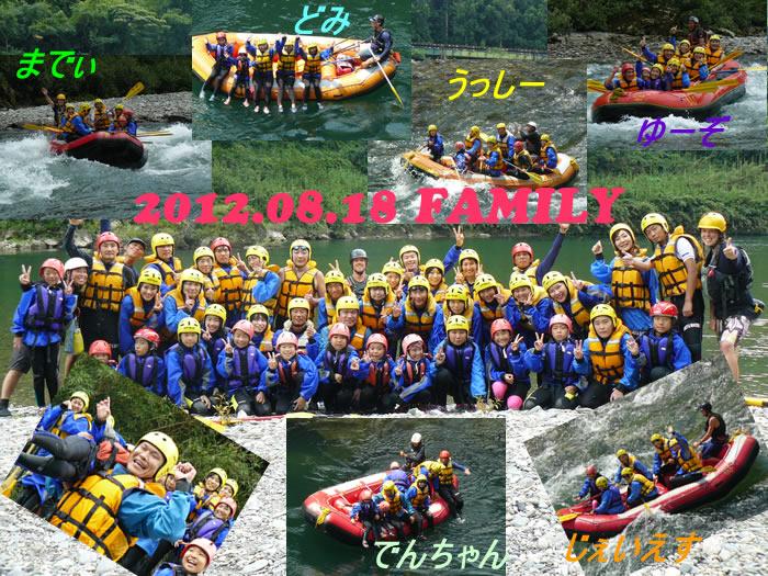 20120818ふぁ.jpg