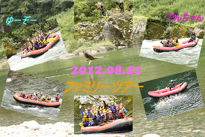 20120821ふぁ.jpg