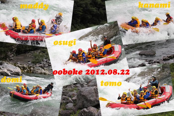 20120822pm2.jpg