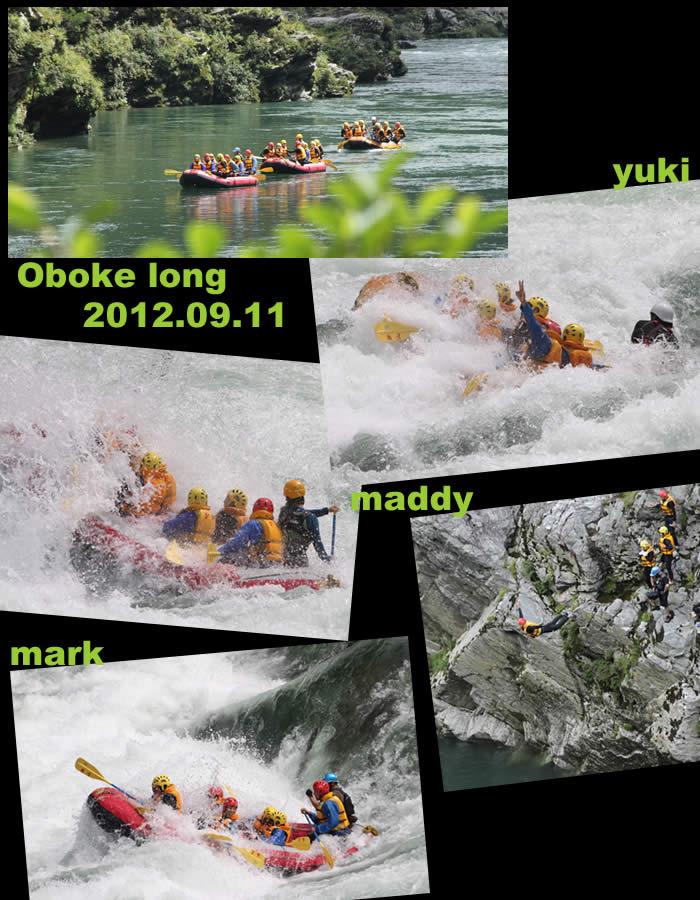 20120911oneday.jpg