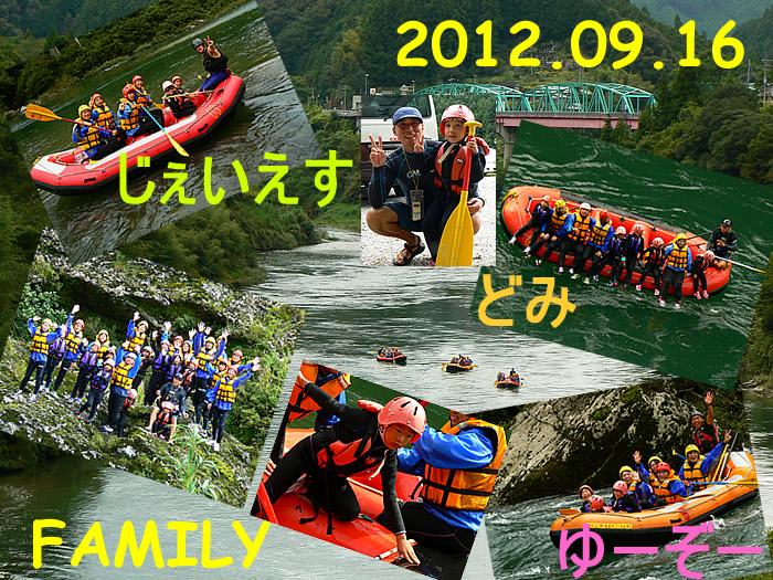 20120916ふぁ.jpg