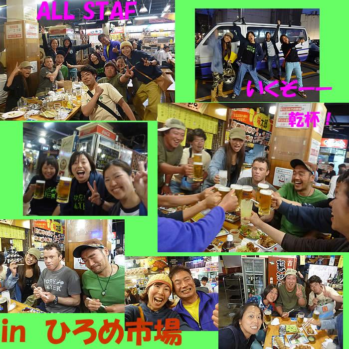 20130516.jpg