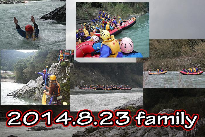 20140823fa.jpg