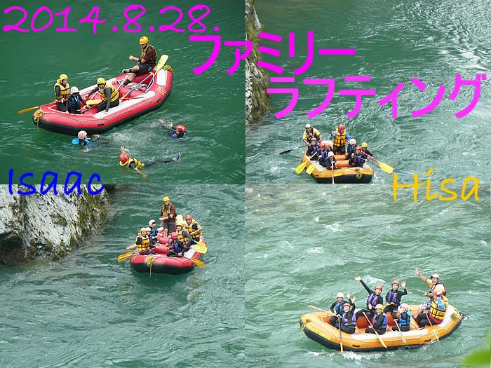 20140828fa.jpg