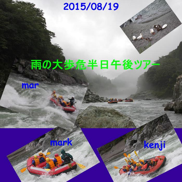 20150819pm2.jpg