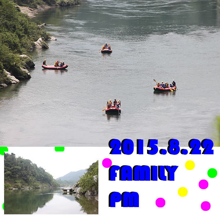 20150822fa2.jpg