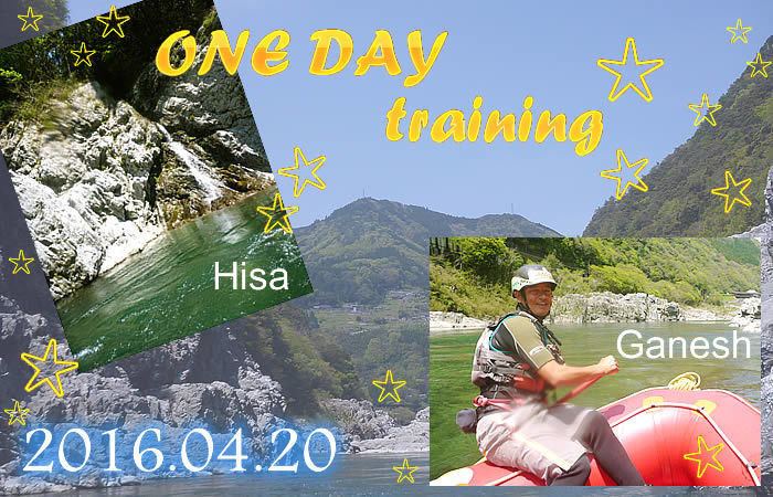 20160420oneday-training.jpg