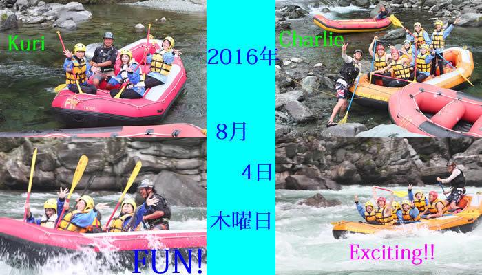 20160804pm2.jpg