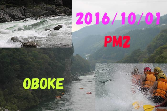 20161001pm2.jpg
