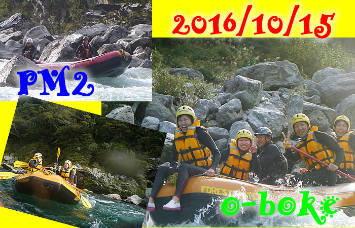 20161015pm2.jpg