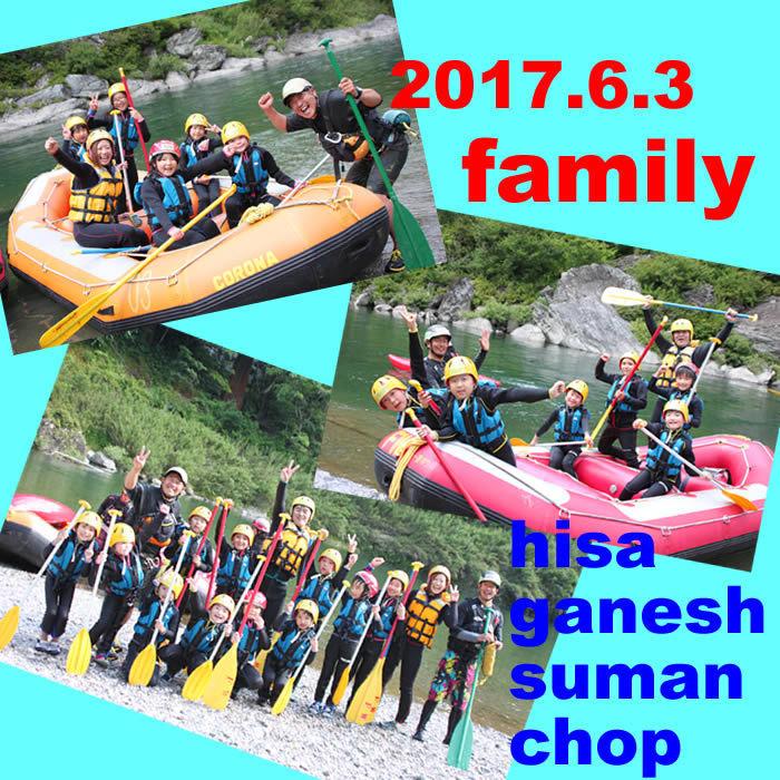 20170603family3.jpg