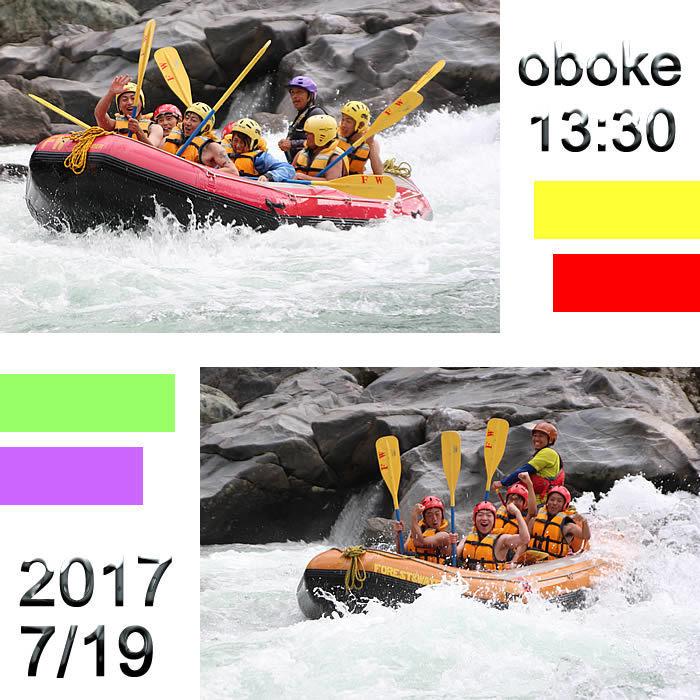 20170719pm2.jpg