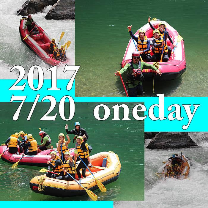 20170720ondeday.jpg