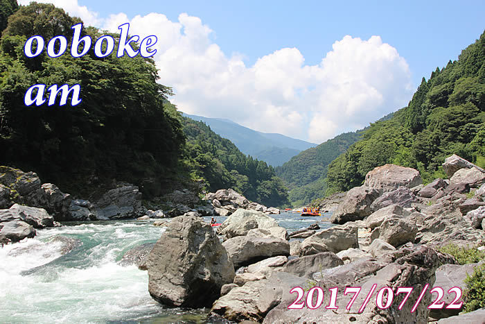 20170722am.jpg
