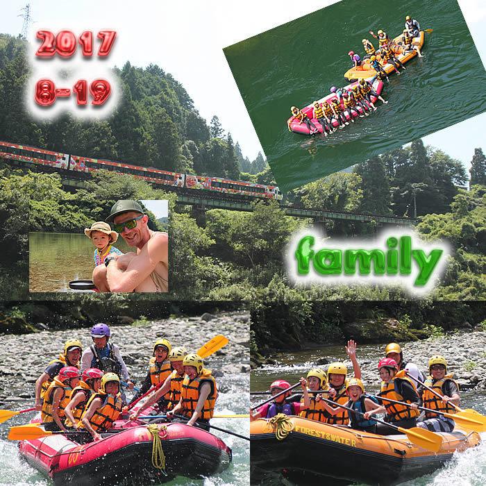 20170819family.jpg