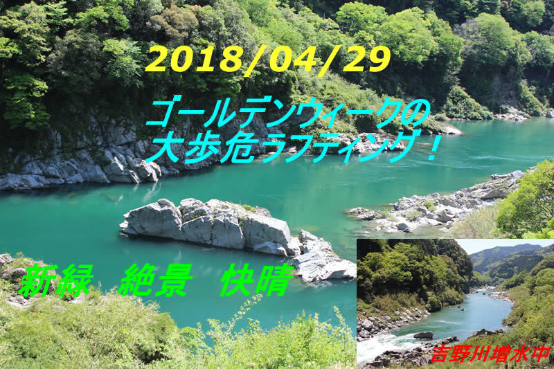 20180429pm.jpg