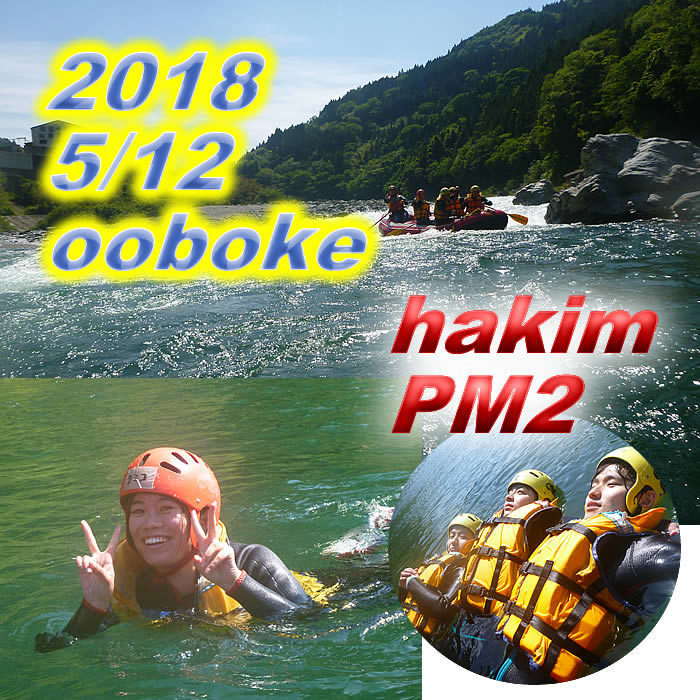 20180512pm2.jpg