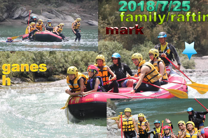 201807025family rafting pm.jpg