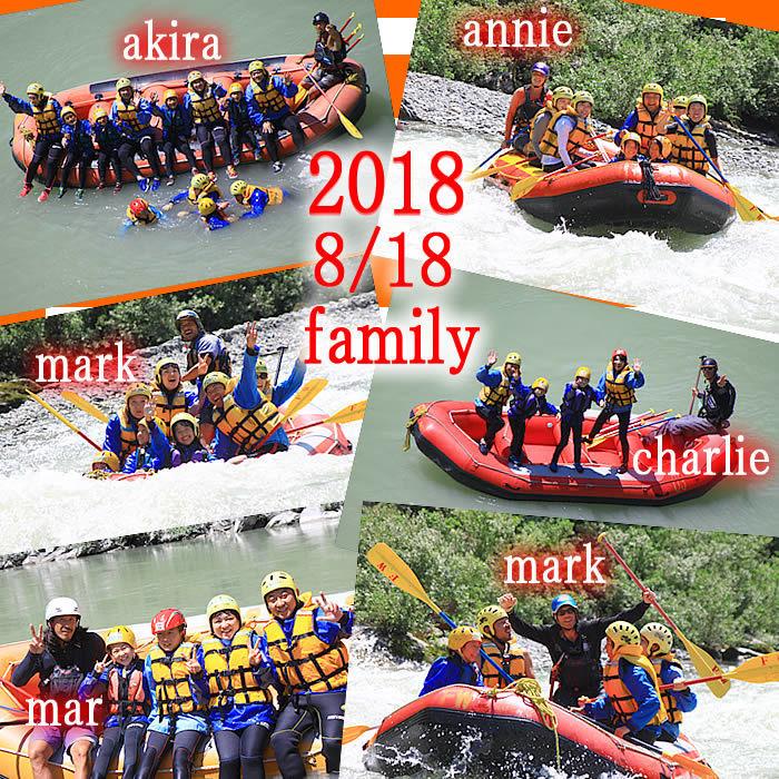 20180818family.jpg