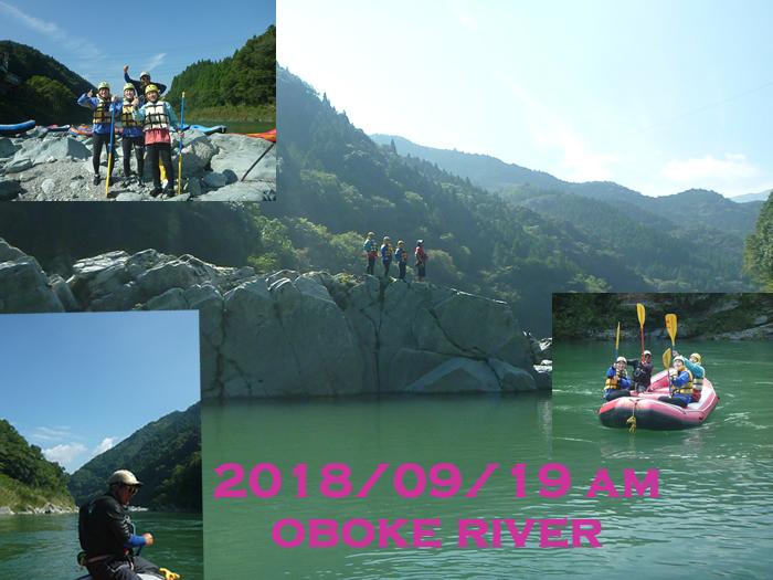 20180919 oboke river.jpg