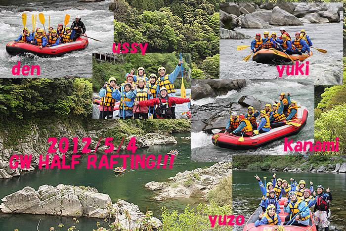 ブログ写真20120504pm2.jpg
